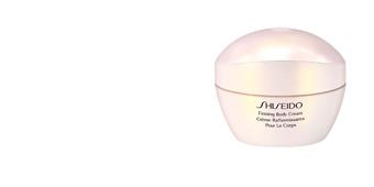 Shiseido ADVANCED ESSENTIAL ENERGY body firming cream 200 ml