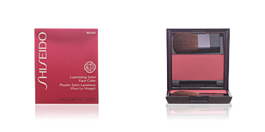 Shiseido LUMINIZING satin face color #RD401-orchid 6.5 gr