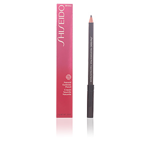 NATURAL EYEBROW pencil #BR602-deep brown 1.1 gr